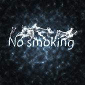 The smoking inscription - not to smoke — Stock Photo