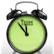 Foto de Stock  : Tax time
