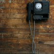 Old phone — Stock Photo #7100996