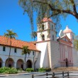 Royalty-Free Stock Photo: Santa Barbara Mission