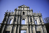CAthedral in Macao — Stock Photo