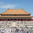 Forbidden city temple — Stock Photo