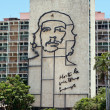 Iron work of Che Guevara image in Havana Cuba — Stock Photo #7006405