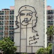 Iron work of Che Guevara image in Havana Cuba — Stock Photo