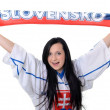 Ice hockey fan — Stock Photo