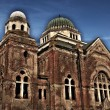 Stock Photo: Very Old Synagogue