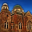 Very Old Synagogue - Stock Photo