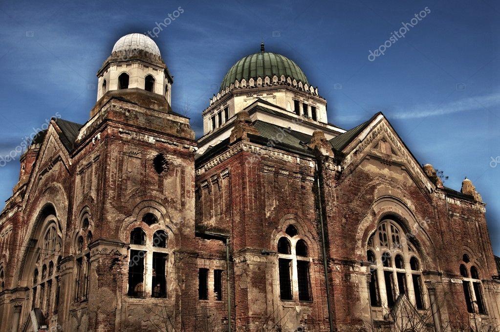 Very Old Synagogue  Stock Photo #7788381