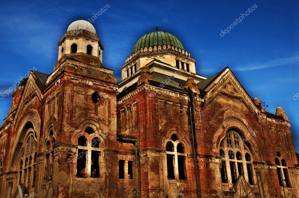 Very Old Synagogue  Stock Photo #7788442