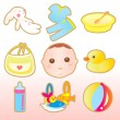Stock Vector: Baby cute elements