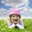 Portrait of cute little girl — Stock Photo #6987626