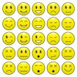 Pack of faces (emoticons) with various emotions expression — Stock Vector