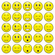 Pack of faces (emoticons) with various emotions expression — Stock Vector #7141491