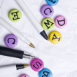 Color letter — Stock Photo
