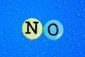 No la palabra — Foto de Stock