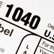 1040 tax form — Stock Photo #7252228