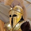 Stock Photo: Greek armour