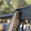 Machine Gun — Stock Photo #7326306