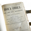 Old Bible — Stock Photo #7139720