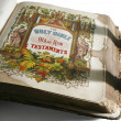Old Bible — Stock Photo #7139755