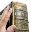 Old Bible — Stock Photo #7139788