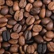 Stock Photo: Blend of roasted coffee beans