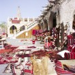 Traditional Arabian tent, furnished in the typical style. - Stock Photo