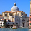 St Jeremiah's church on the Grand Canal — Foto Stock