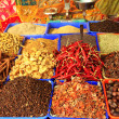 Curry spices at Varkala — Stock Photo #7037914