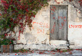 An overgrown property on Crete, Greece — Stock Photo
