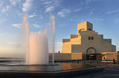Islamic art museum Doha — Stock Photo