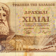 One thousand drachma note - Stock Photo