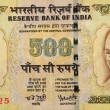 Stock Photo: Indi500Rs note