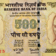 Indian 500Rs note — Stock Photo