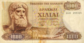 One thousand drachma note — 图库照片