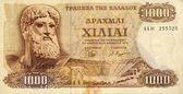One thousand drachma note — Stock Photo