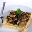 Stock Photo: Mushrooms on toast