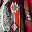 Arab traditional textiles - Foto Stock