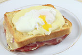 Croque madame cut open — Stock Photo