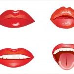Set of glossy lips — Stock Vector #7913753