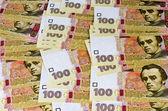Ukrinian money — Stock Photo