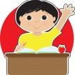 Stock Vector: Little Boy at School Asian