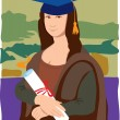 Mona Lisa Graduate — Stock Vector