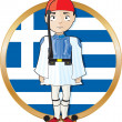 Greek Evzone with Flag - Stock Vector