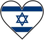 Israel Heart Flag — Stock Vector