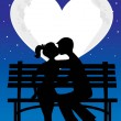 Couple Silhouette Moon — Stock Vector #7190412