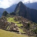 Machu Picchu — Stock Photo #7105277