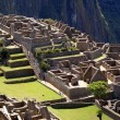 Machu Picchu, Peru — Stock Photo
