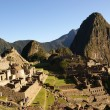 Machu Picchu — Stock Photo #7843787