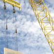 Tilt Wall Construction — Stock Photo